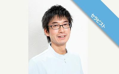 大森 慎一(名古屋市北区)あしづかみ