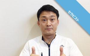 宮崎大輔先生・あしづかみ健康サイト